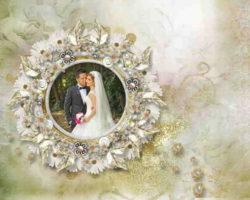 Düğün Çerçevesi