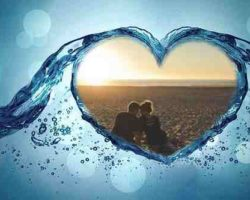 Sulu Kalp Çerçevesi
