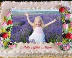 Doğum Günü Pastası Üzerine Fotoğraf Ve Yazı