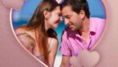 Sevgililer Günü İçin Pembe Kalp