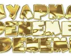 GOLD BAR Yazı Fontu